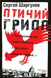 http://www.stringer.ru/LoadedImages/2008/10/06/pti.jpg