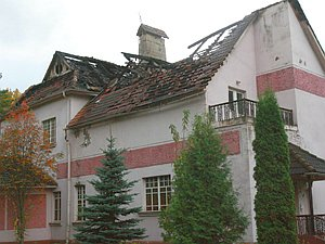 Сейчас музей Константина Васильева выглядит жутко.