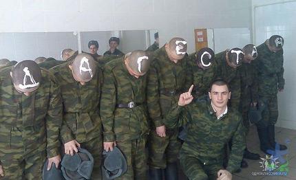 """""""Миссия ОБСЕ насчитала 29 погибших боевиков"""", - украинские бойцы в Широкино уничтожили две российские диверсионно-разведывательные группы - Цензор.НЕТ 9046"""