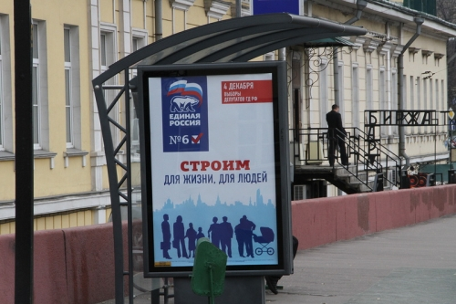 http://www.stringer.ru/LoadedImages/2011/11/08/ed1_w500.jpg