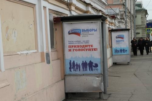 http://www.stringer.ru/LoadedImages/2011/11/08/ed_w500.jpg