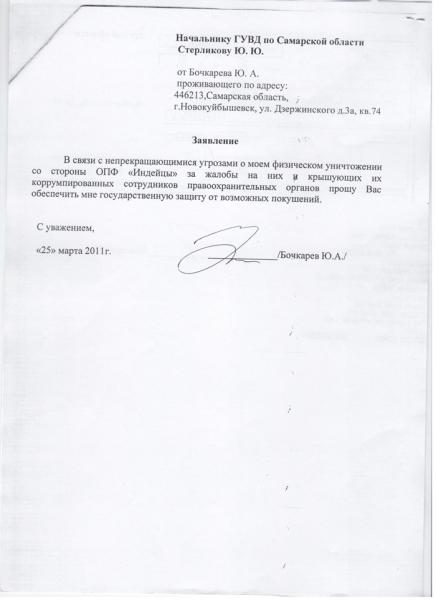 МДМА бот телеграм Муром