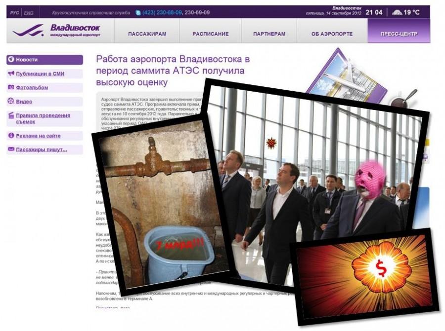 избавиться черной электронные издания сми владивосток заявку подключайтесь