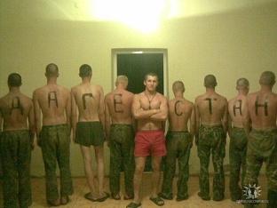 Наемники из Дагестана прибыли на Донбасс для восстановления потерь и доукомплектования боевых подразделений 1 АК ВС РФ, - разведка - Цензор.НЕТ 9385