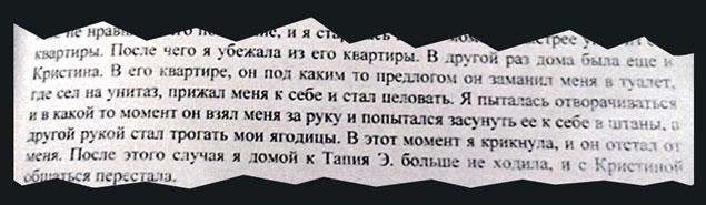 Оксана Пушкина / Радиостанция