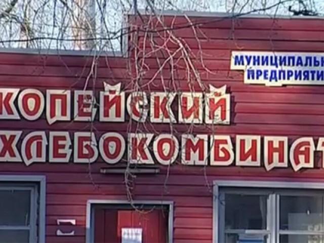 Григорий Балыкин покинул