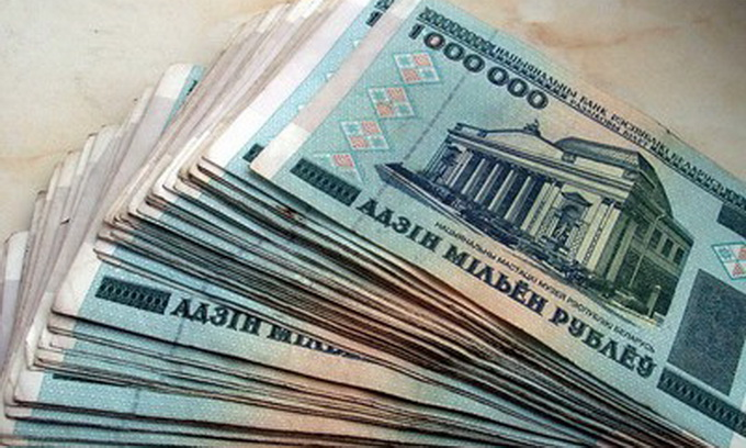 1 доллар белорусских рублей форекс стерлитамак
