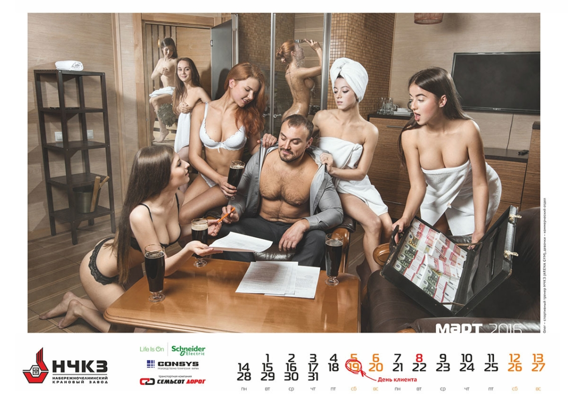 Секс и виски 1 фотография