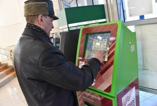 Однорукий бандит - игровые автоматы играть онлайн бесплатно