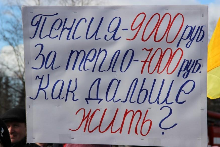 Количество обстрелов снизилось, по промзоне Авдеевки дважды били 82-мм минометы, - пресс-центр штаба АТО - Цензор.НЕТ 9583