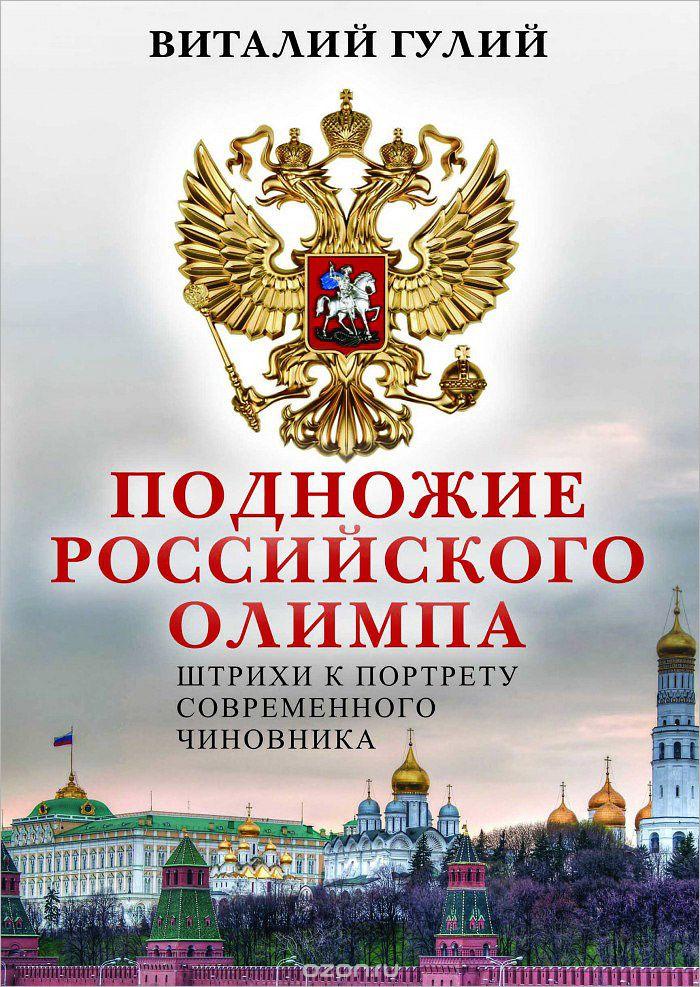 Комсомольская правда брянск читать онлайн