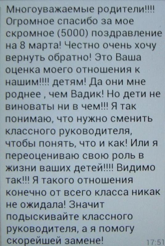 Порошенко рассчитывает на решение ЕС о продлении санкций в отношении России до 20 марта - Цензор.НЕТ 221