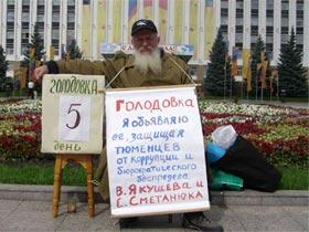 IMG_2006-08-17-egorov_w500.jpg